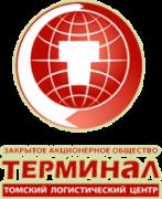 ЛЦ Терминал (г.Томск) – запуск логистического оператора